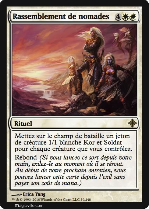 Deck de défi Incursion dans Nyx Terrassez un Dieu Magic mtg Journey into