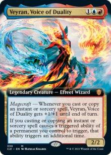 Veyran, Voice of Duality -