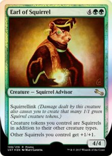 Earl of Squirrel -