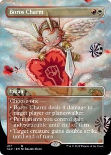 Boros Charm -