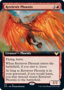 Retriever Phoenix -