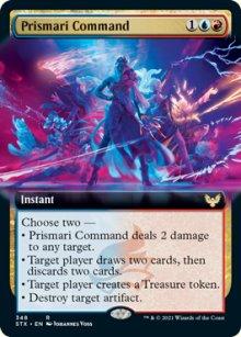 Prismari Command -