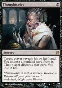 Thoughtseize - Theros