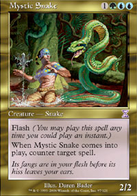 Serpent mystique -