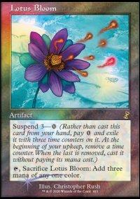 Lotus Bloom -