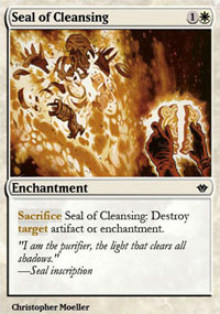 Seal of Cleansing - Vintage Masters